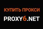PROXY6