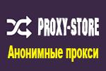 PROXY-STORE