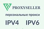 PROXYSELLER