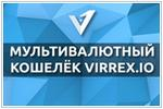 Virrex